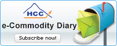 e-Commodity Diary Subscribe